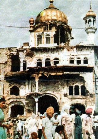 Akal Takht damage after Blue Star